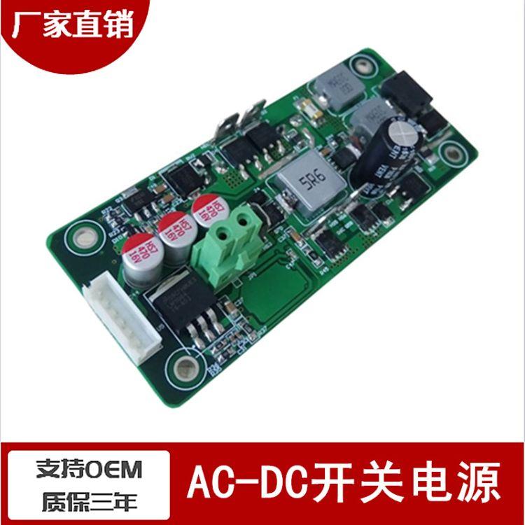 AC-DC开关电源100W  定制电源模块电源 智能除湿器电源