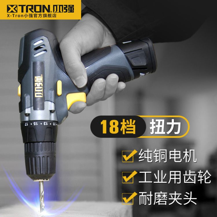 小强电钻12V锂电手电钻家用多功能手枪钻电动螺丝刀5281电动工具