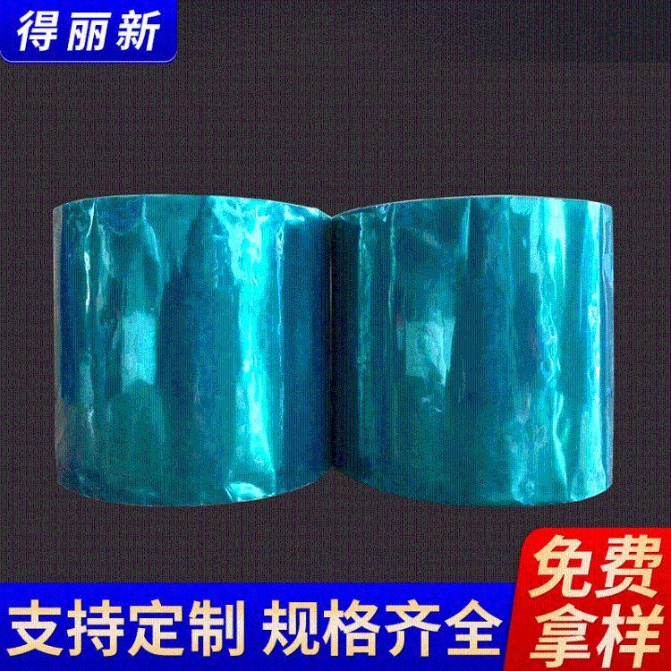 蓝色pet高温胶带 耐高温胶带批发定制