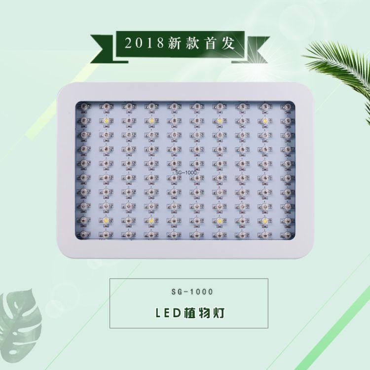 跨境货源SG-1000w新品LED植物生长灯大棚室内瓜果育苗生长补光灯