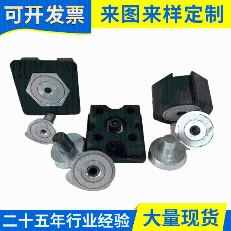 厂家定制线盒固定器 不锈钢PC固定磁盒 高硬度磁力紧固器规格多样