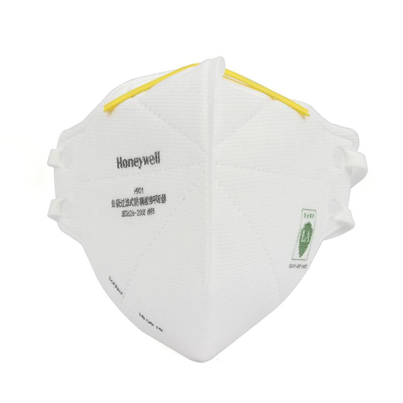 霍尼韦尔BC1005591 H901 KN95无纺布耳带折叠式防颗粒物防尘口罩