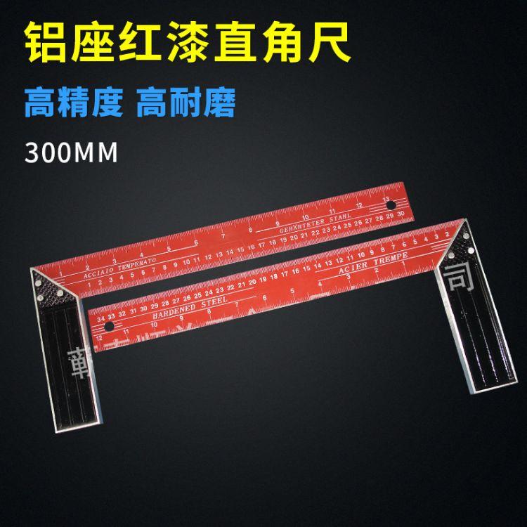 红铝座角尺钢尺工具 绘图黄漆直角尺拐尺 建筑用铝合金铝柄拐尺