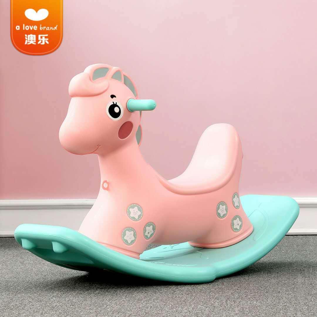 澳乐儿童新品玩具摇摇马儿童塑料大号加厚1-3-6岁木马周岁礼物D
