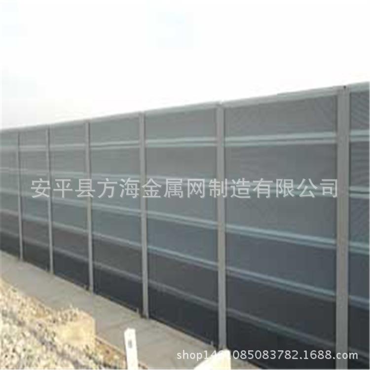 桥梁消音屏 玻璃钢屏障 玻璃棉微孔层状工厂小区桥梁隔音声屏障