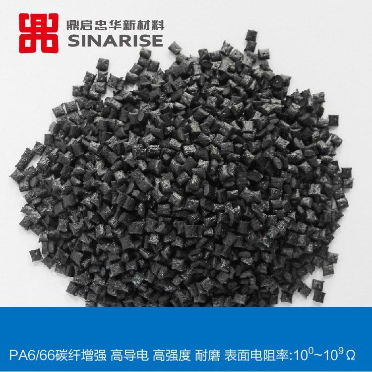 尼龙/导电级尼龙/各种碳纤维增强尼龙/高强度、耐磨自润滑尼龙