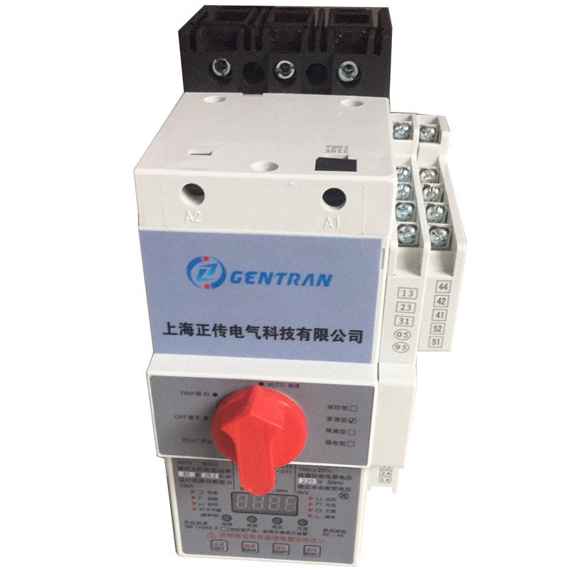 厂家直销KBO控制器 GTCPS双速型控制保护开关 0.16A-63A