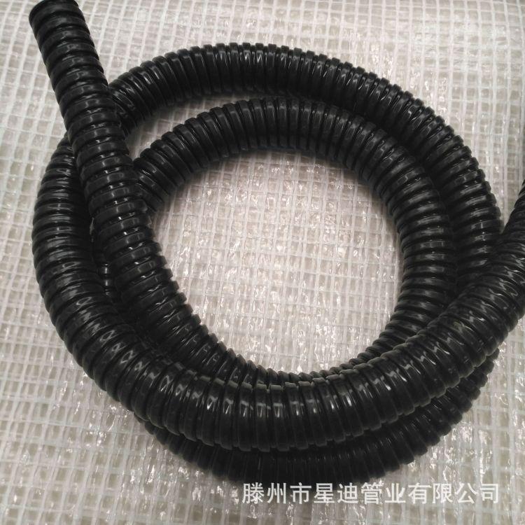 厂家直销 包塑金属软管20mm 镀锌包塑金属软管 耐磨 电线保护耐磨