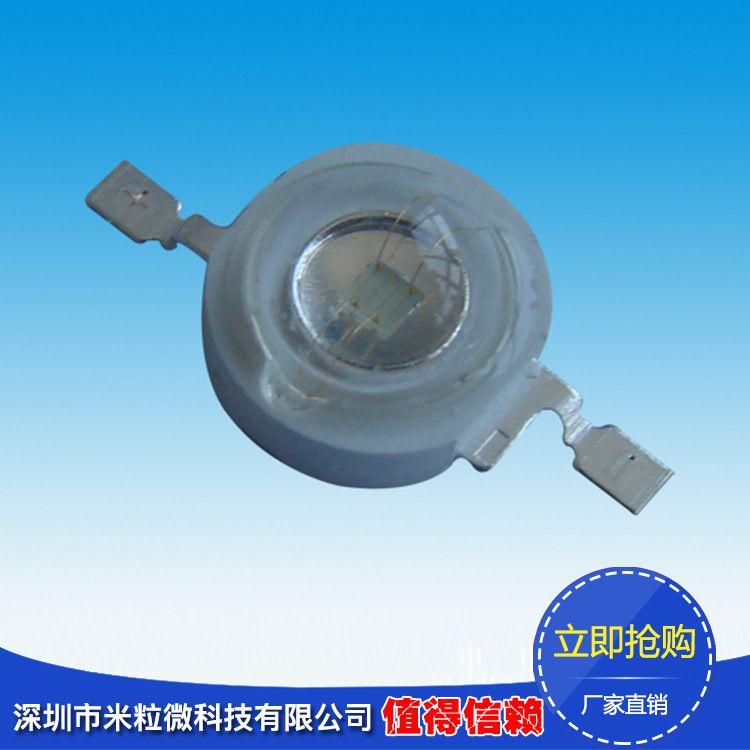 荐 395波段紫光LED灯珠 1-3W大功率LED灯珠 高亮仿流明灯珠