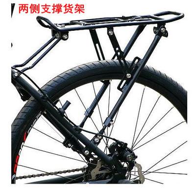 667山地自行车单车铝合金后货架 碟刹V刹通用载物货架 骑行装备