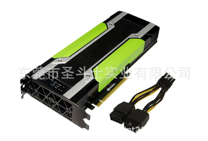 丽台盒装 TESLA P100 GPU计算卡 NVIDIA深度学习 加速 人工智能AI