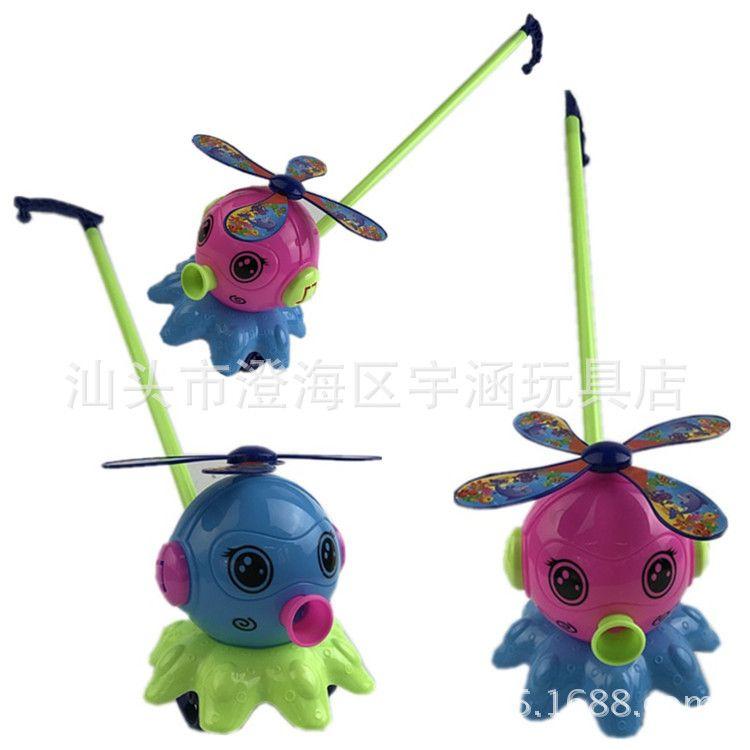厂价直销手推玩具八爪鱼单杆推拉学步玩具地摊广场热卖混批货源