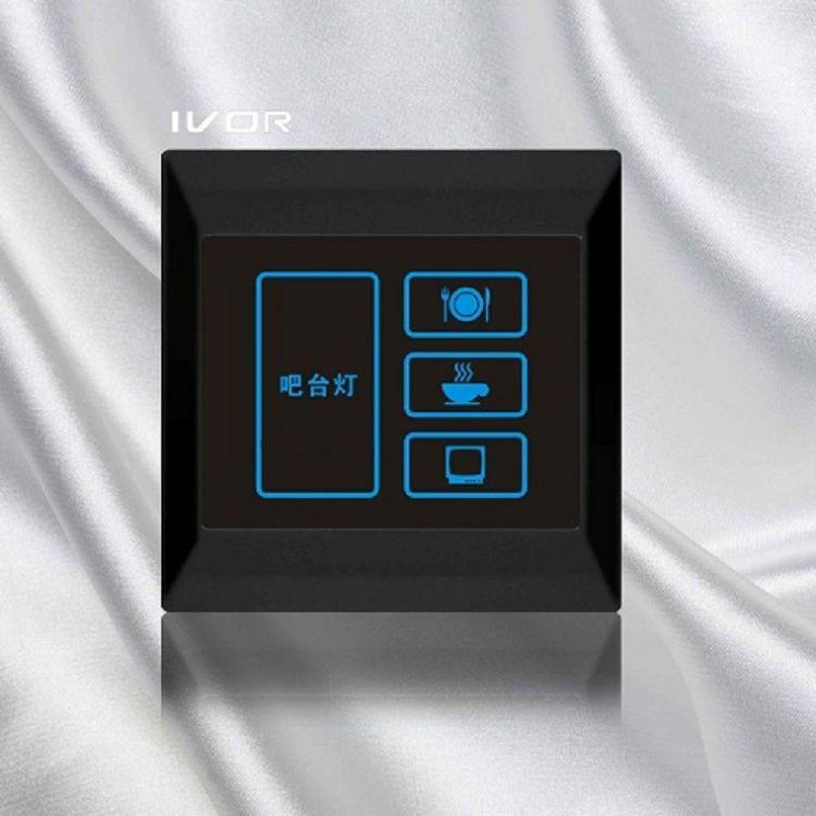 智能远程控制开关4路86型墙壁触摸面板遥控PC黑白色