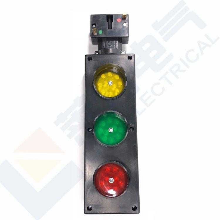 管式滑线指示灯LL-YHG-50,50米可视距离电源信号灯