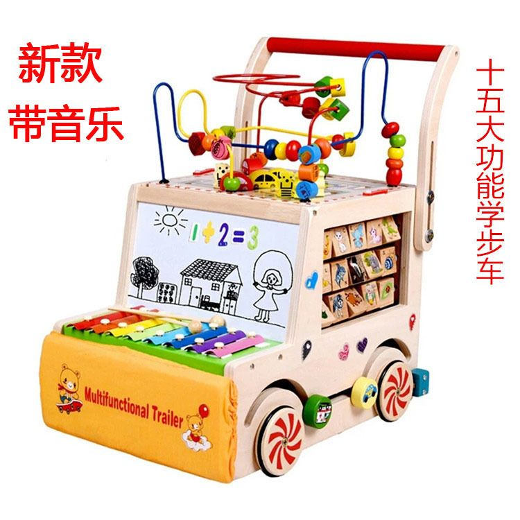 新款多功能大号木制绕珠学步车手推百宝箱宝宝玩具多功能生日礼物