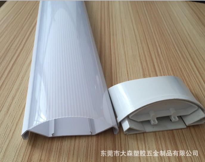 PC全塑三防灯套件配件 净化灯外壳 东莞厂家直销定制各种规格灯罩