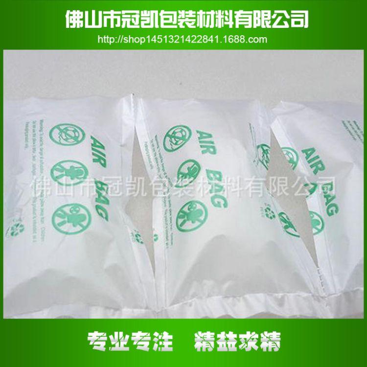 冠凯 厂家生产PE充气袋 防撞填充袋 透明防震保护充气缓冲袋定做