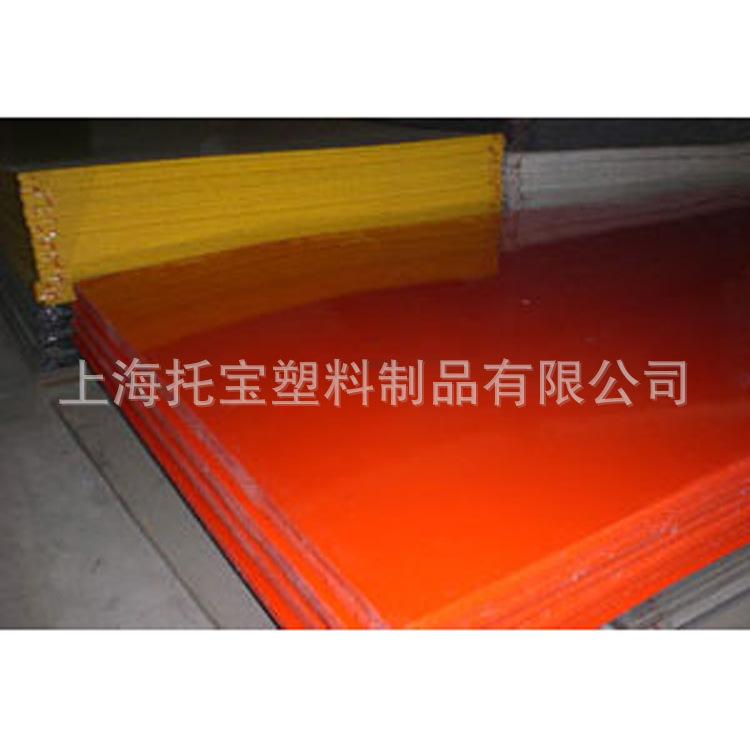【 厂家直销】 PS彩色板  彩色板 厂家定制 上海ps彩色板