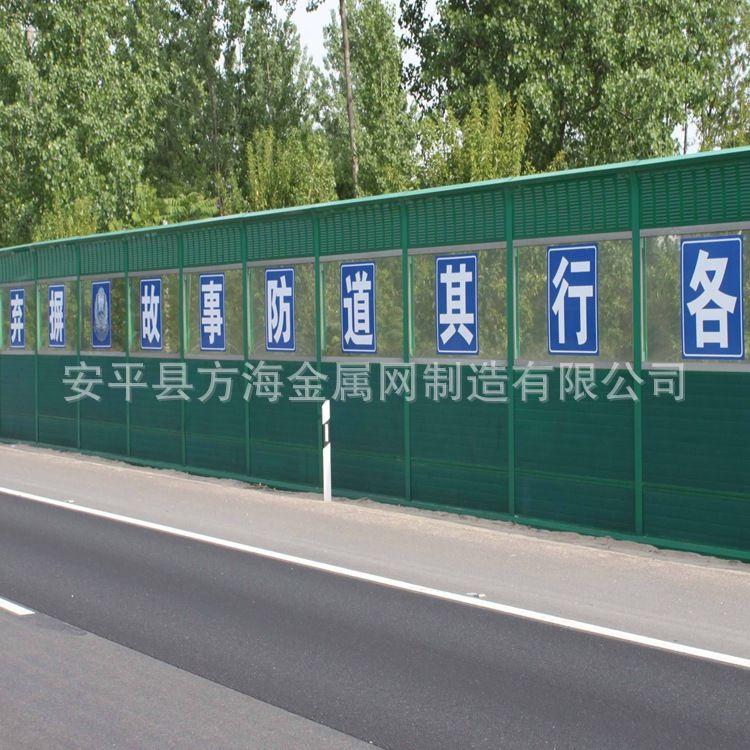 山东工厂声屏障十年老厂专业生产高速公路铁路桥梁工厂声屏障 量大从优