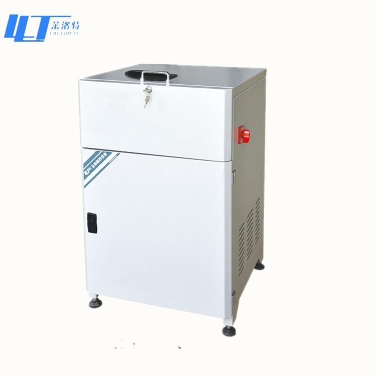 莱洛特MYJ-1光谱磨样机 金属陶瓷玻璃磨样机