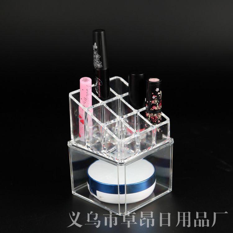 梯形透明亚克力12格化妆品口红架 桌面口红收纳 微商爆款货源