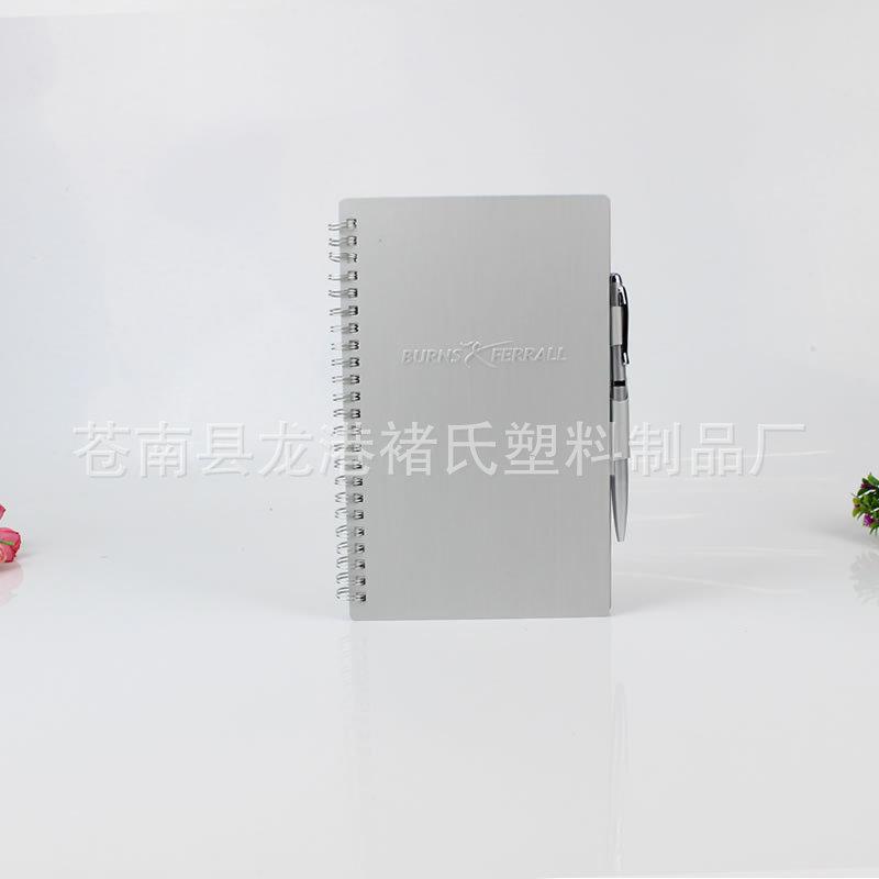 铝合金线圈本 纯金属铝封面A5带笔套配笔记事本 铝制日志本
