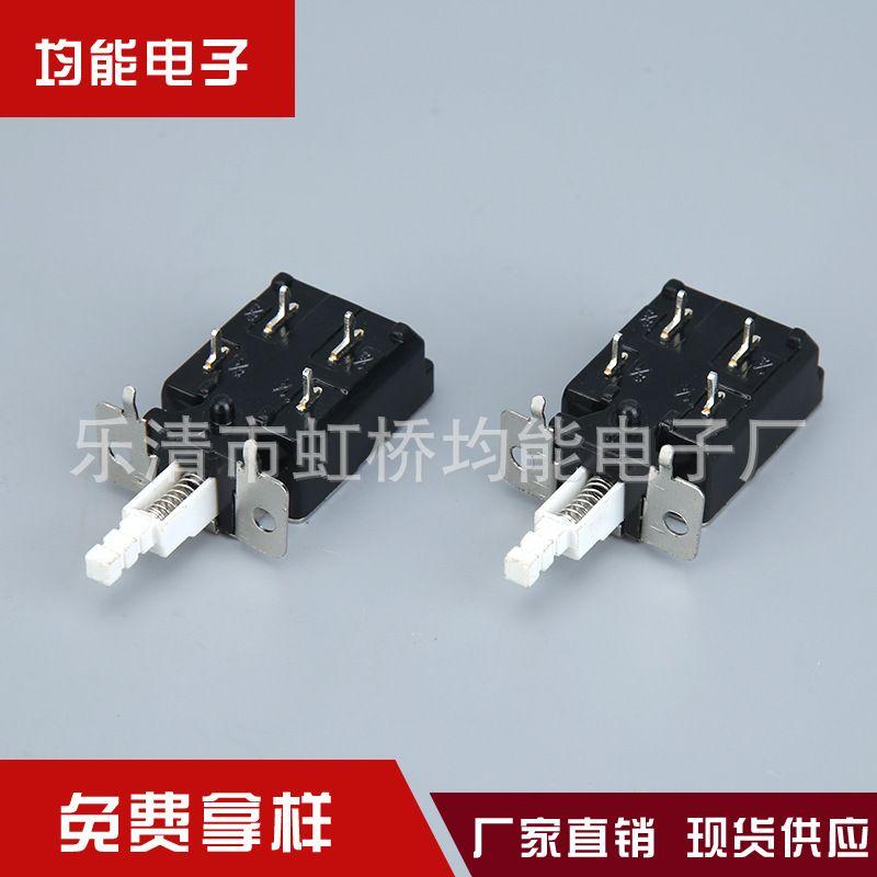 自锁开关大电流电源开关 直键开关KDC-A04-3(A11)白 按钮白色开关