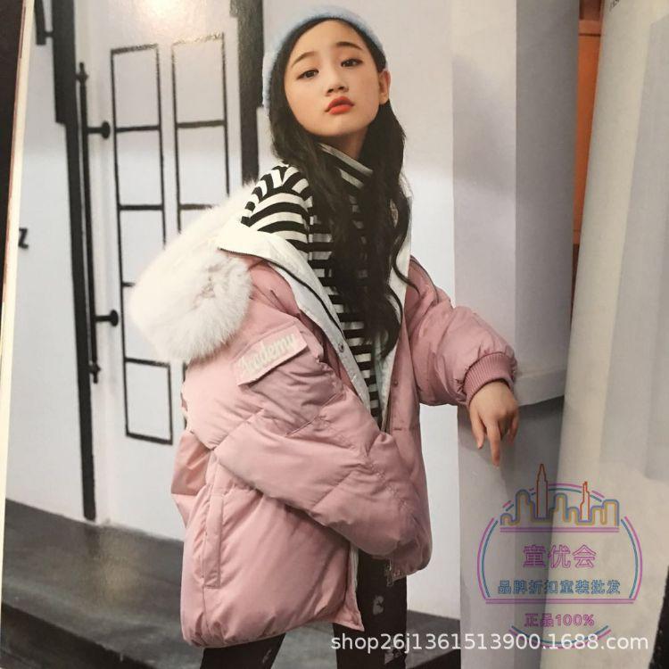 北京童小鸭童装羽绒服 男女童潮范羽绒服品牌折扣童装批发货源