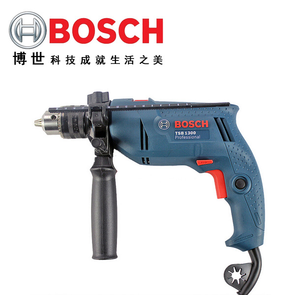 BOSCH/博世TSB1300冲击钻电锤两用多功能家用手电钻大功率