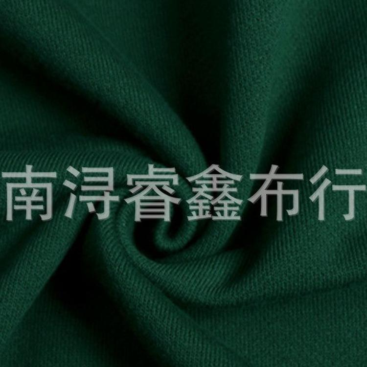 大量现货长期供应 优惠全涤T/C毛圈布涤纶粗针毛圈布卫衣运动布料