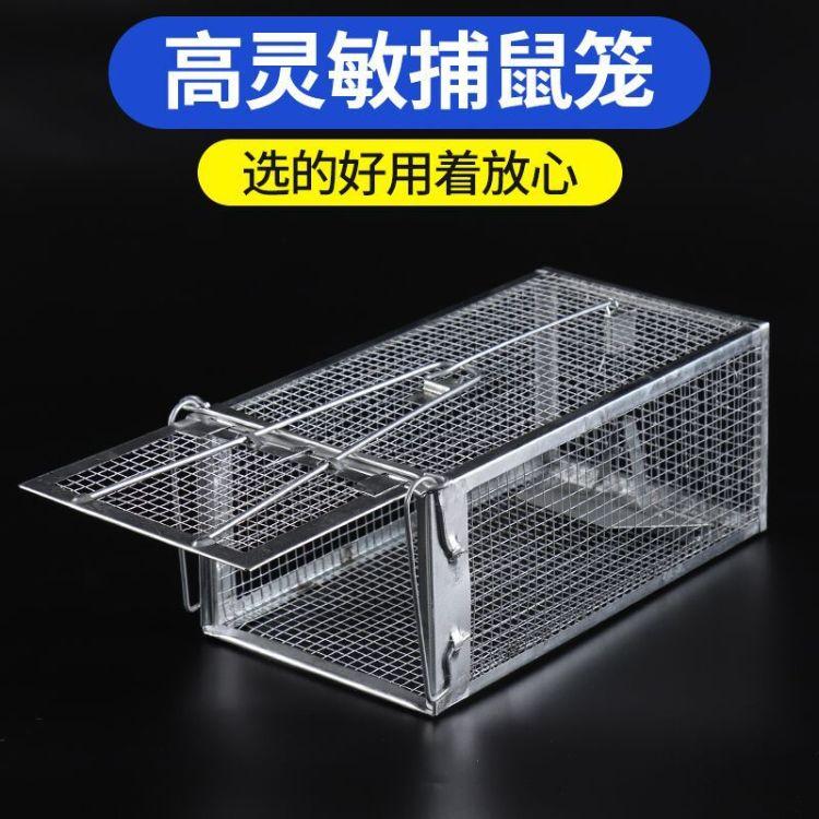 捕鼠器老鼠笼 高灵敏度单门踏板捕鼠笼  灭鼠器灭耗子常用品