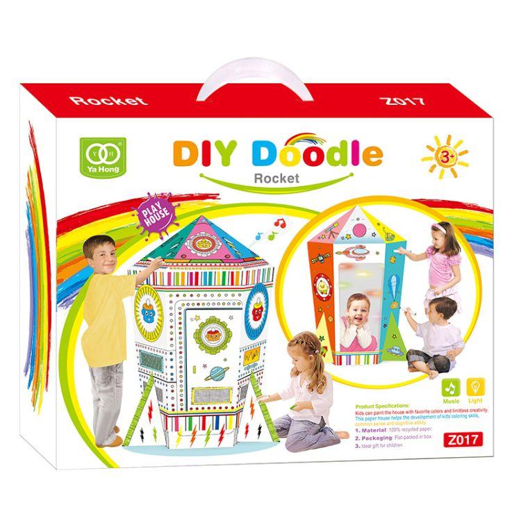大尺寸DIY儿童纸质玩具大火箭亲子益智玩具立体拼图绘画手绘涂鸦