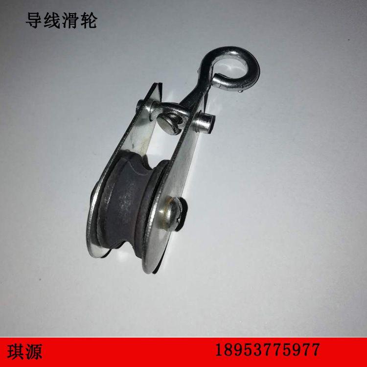 供应导线滑轮 有机肥翻耙机 卷线器导线轮 4平方放线滑轮