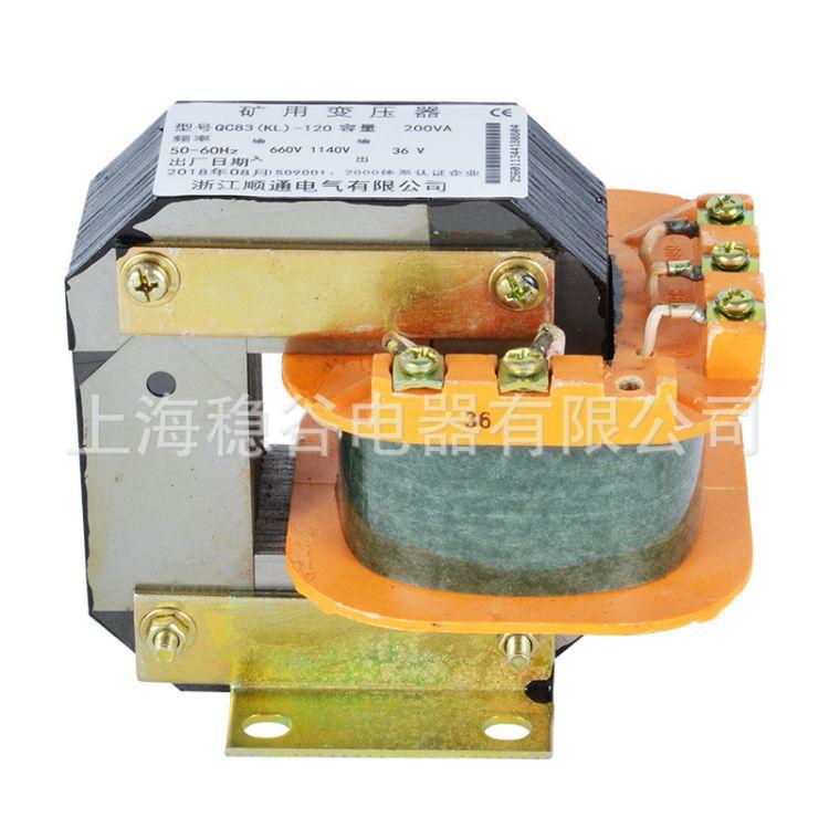 厂家供应QC83型单相变压器 单相隔离矿用变压器 单相交流变压器