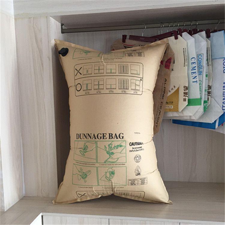 供应600*1500 集装箱用填充气袋牛皮纸气垫袋空气袋 集装箱充气袋