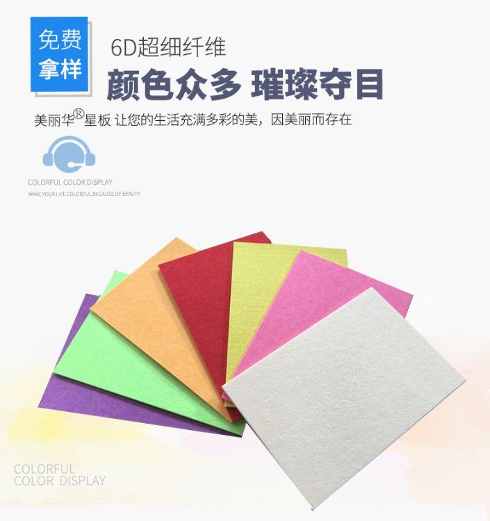 聚脂纤维吸音环保吸音板阻燃 隔音板 汽车隔音 玻璃纤维吸音棉规格 质量好价格优