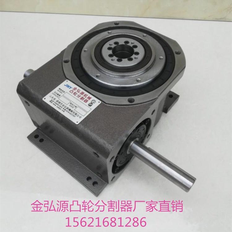 分割器DA110 现货供应间歇凸轮分割器重负载多工位