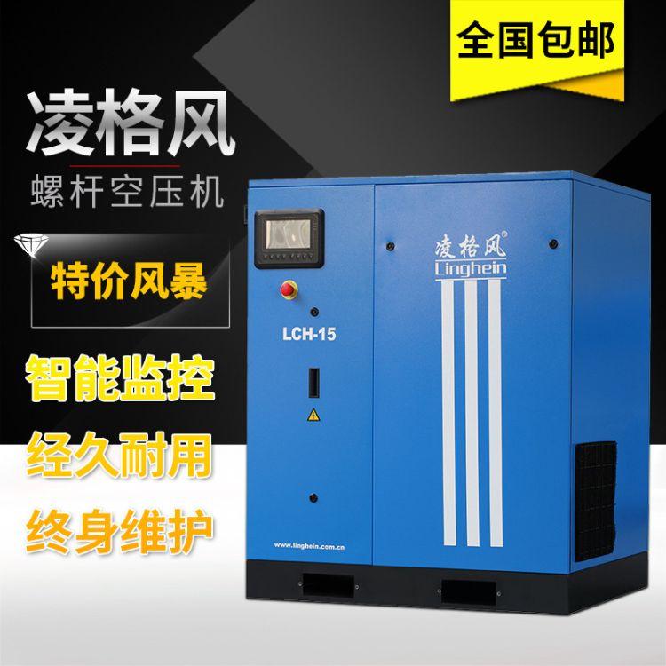 凌格风螺杆空压机保养三滤 空滤 机油滤芯油分芯原厂正品7.5-75KW