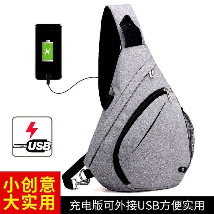 现货印logo广告礼品赠品胸包单肩斜挎包男女尼龙运动手机包女包