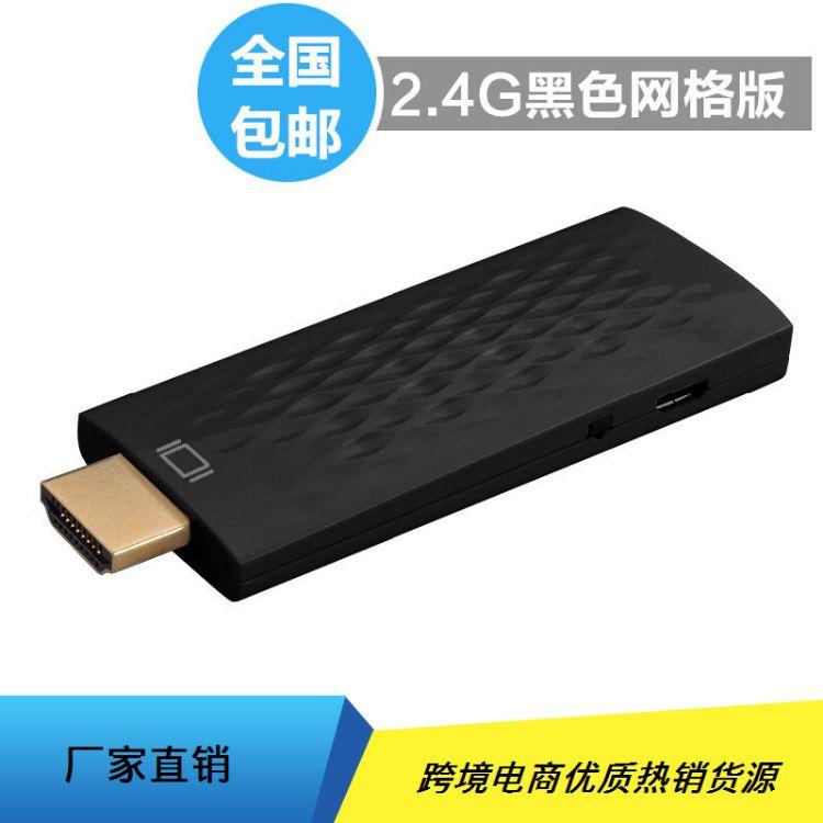 手机电脑无线同屏器WIFI高清影音视频同屏器hdmi同屏器推送宝