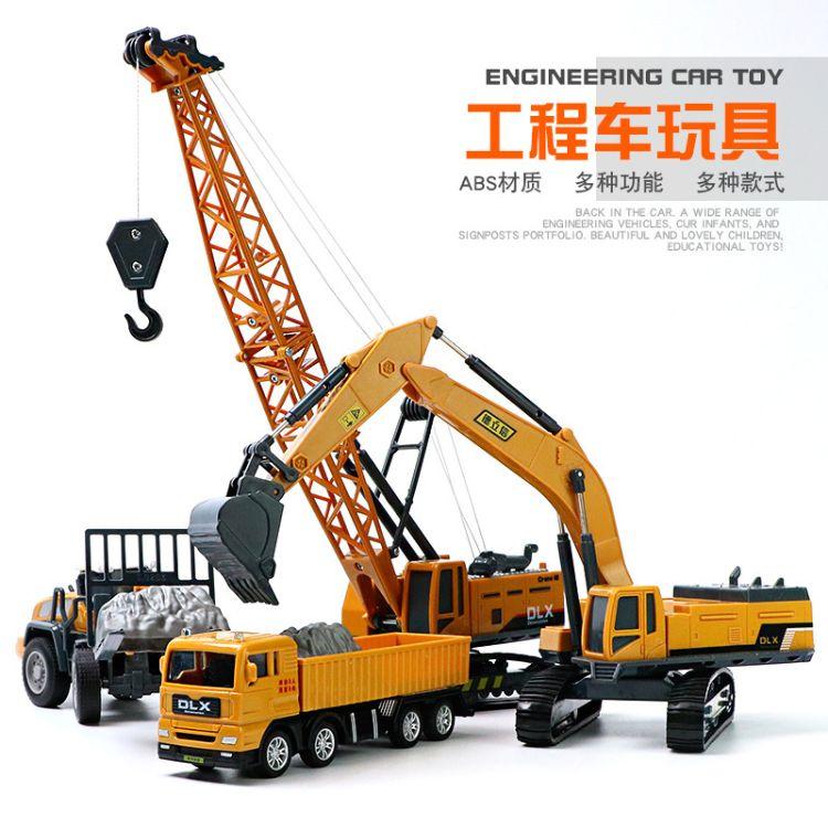 儿童仿真合金工程车套装搅拌车挖土挖掘机模型男孩滑行玩具车玩具厂批发
