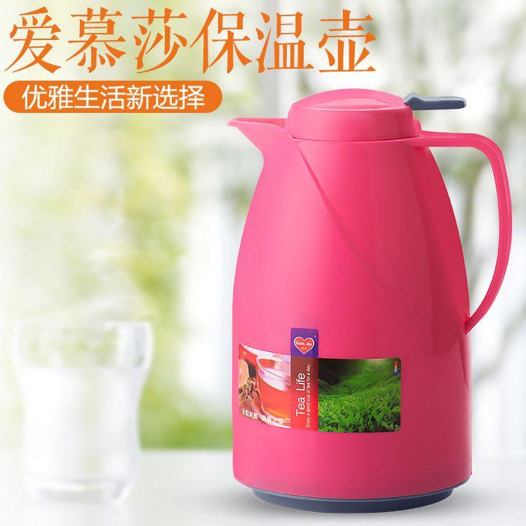 爱慕莎保温壶家用大号1.1L暖水壶 真空暖瓶简约保温瓶 暖水瓶