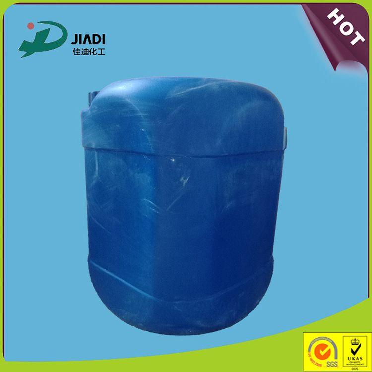 供应偶联剂KH-401 钛酸酯偶联剂