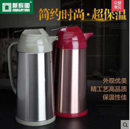 新家园家用暖壶保温壶不锈钢暖瓶保温水瓶玻璃胆暖水壶JLS-1112