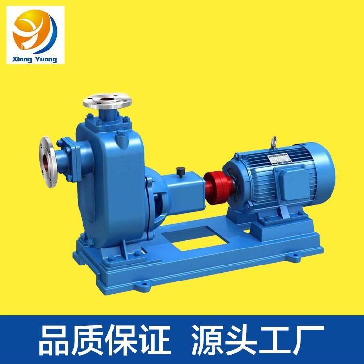 厂家直销自吸离心泵ZX型清水自吸泵耐腐蚀不锈钢量大从优 服务周到