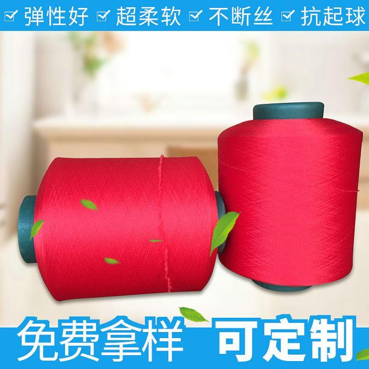 海超 绦纶大红包覆纱 羊绒衫毛线衣用
