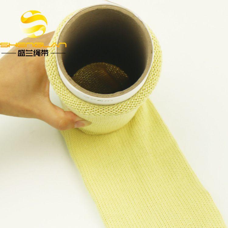 直销生产钢化炉高温套管 防火阻燃 耐磨耐割玻璃机械芳纶绳套编织
