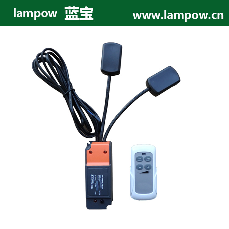LP-CE3046-4 12V无线遥控开关调光遥控开关