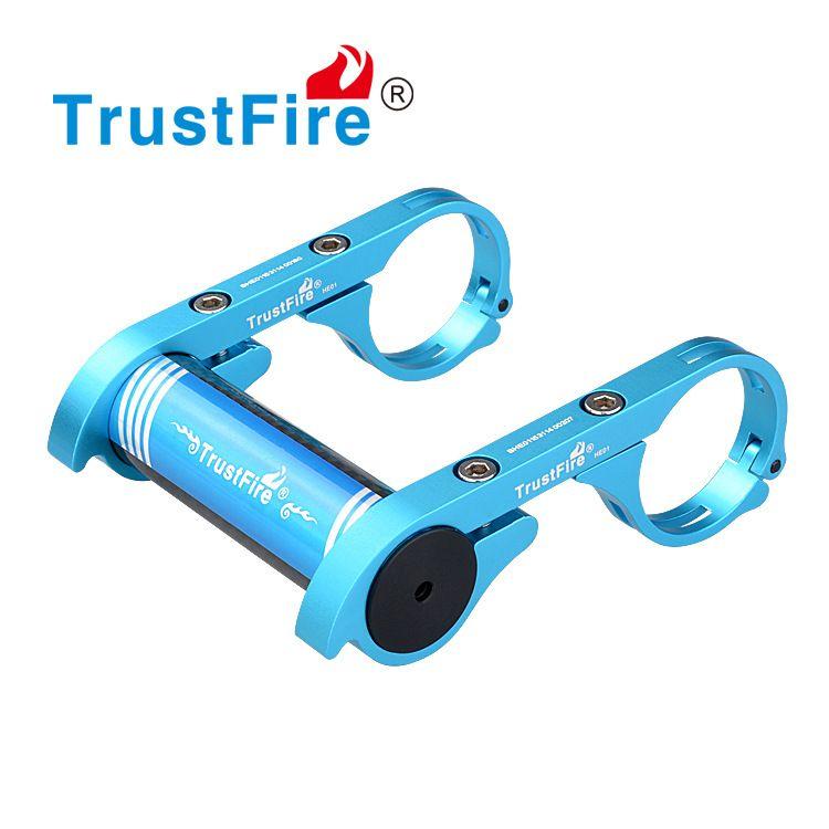 Trustfire自行车扩展架铝合金支架车灯架自行车多功能支炭纤维