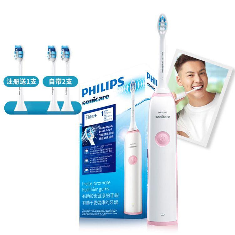Philips/飞利浦电动牙刷 成人声波震动情侣牙刷HX3226/41柔美桃粉